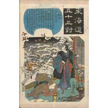Utagawa Kuniyoshi: Goyu (Station 35, Print 36) - Austrian Museum of Applied Arts