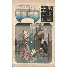 歌川広重: Okazaki (Station 38, Print 39) - Austrian Museum of Applied Arts