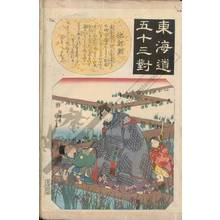 Utagawa Kuniyoshi: Chiryu (Station 39, Print 40) - Austrian Museum of Applied Arts