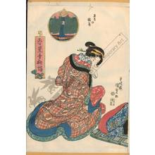 Utagawa Kunisada: Inari Shrine at Oji - Austrian Museum of Applied Arts