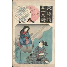 Utagawa Kunisada: Station Miya (Station 41, Print 42) - Austrian Museum of Applied Arts