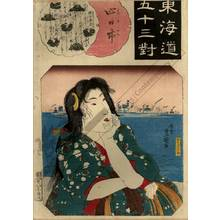 Utagawa Kunisada: Yokkaichi (Station 43, Print 44) - Austrian Museum of Applied Arts
