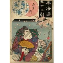 Utagawa Kuniyoshi: Ishiyakushi (Station 44, Print 45) - Austrian Museum of Applied Arts