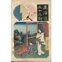 歌川広重: Sakanoshita: The Origin of the Suzuka Shrine on Mount Suzuka (Station 48, Print 49) - Austrian Museum of Applied Arts