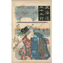 Utagawa Kuniyoshi: Minakuchi (Station 50, Print 51) - Austrian Museum of Applied Arts