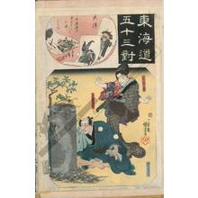 Utagawa Kuniyoshi: Otsu (Station 53, Print 54) - Austrian Museum of Applied Arts