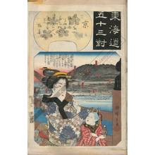 Utagawa Hiroshige: Miyako (Final station, Print 55) - Austrian Museum of Applied Arts