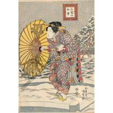 Utagawa Kunisada: First snow at Mimeguri Shrine - Austrian Museum of Applied Arts