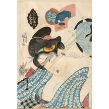 歌川国貞: Geisha preparing herself - Austrian Museum of Applied Arts