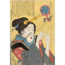 歌川国貞: Woman threading (title not original) - Austrian Museum of Applied Arts