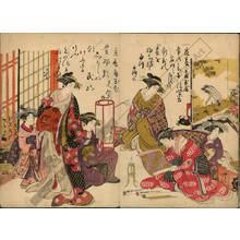 Kitao Masanobu: Courtesans Koimurasaki and Hanamurasaki from the Kadotama house - Austrian Museum of Applied Arts