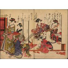 Kitao Masanobu: Courtesans Azumaya and Kokonoe from the Matsugane house - Austrian Museum of Applied Arts