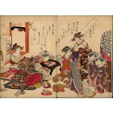 Kitao Masanobu: Courtesans Hinazuru and Chosan from the Choji house - Austrian Museum of Applied Arts