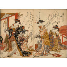 Kitao Masanobu: Courtesans Hitomoto and Tagasode from the Daimonji house - Austrian Museum of Applied Arts