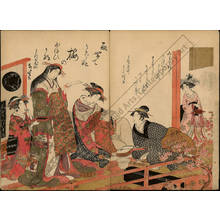 Kitao Masanobu: Courtesans Utagawa and Nanasato from the Yotsume house - Austrian Museum of Applied Arts