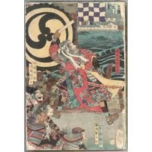 Tsukioka Yoshitoshi: Orio Mosuke Yoshiharu - Austrian Museum of Applied Arts