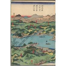Yamada Kunijiro: View of the province of Echigo and Uesugi with the battles for the predominance - Austrian Museum of Applied Arts