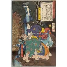月岡芳年: Hakoomaru and Yawata Shichiro - Austrian Museum of Applied Arts