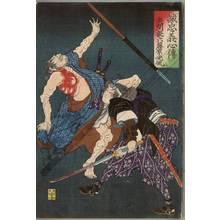 月岡芳年: Yazama Shinroku Fujiwara no Mitsukaze - Austrian Museum of Applied Arts