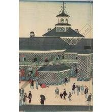 Utagawa Hiroshige II: Hotel at Tsukiji in the eastern capital - Austrian Museum of Applied Arts