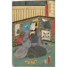 歌川国明: Kataoka Nizaemon as Ichimonjiya Saibei - Austrian Museum of Applied Arts