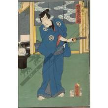 歌川国明: Bando Hikosaburo as Hayano Kanpei - Austrian Museum of Applied Arts