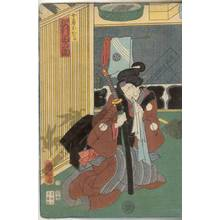 Utagawa Kuniaki: Sawamura Tanosuke as Mrs. Okaru - Austrian Museum of Applied Arts