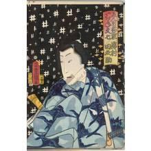 Utagawa Kunisada: Sawamura Tanosuke as Karigane Bunshichi - Austrian Museum of Applied Arts
