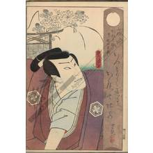 Utagawa Kunisada: Yamagata Osakabenosuke being really Inata Kozo - Austrian Museum of Applied Arts