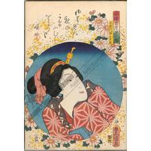 Utagawa Kunisada: Yoemon's daughter Orie - Austrian Museum of Applied Arts