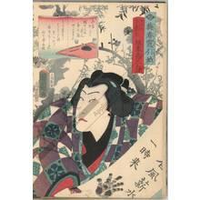 Toyohara Kunichika: Bando Hikosaburo as sumo wrestler Mojigaseki Fudegoro - Austrian Museum of Applied Arts