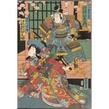 Utagawa Yoshitora: Kataoka Nizaemon as Konoshita Tokichi Hisayoshi and Sawamura Tanosuke as Kano no Yukihime - Austrian Museum of Applied Arts