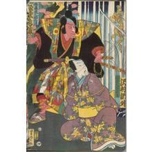 Utagawa Yoshitora: Sawamura Tossho as Kanonosuke Naonobu and Bando Kamezo as Sato Toranosuke Masakiyo - Austrian Museum of Applied Arts