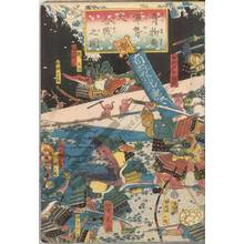 Utagawa Hirokage: Great battle between vegetable and fish army - Austrian Museum of Applied Arts