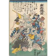 Yoshifuji: Extermination of the measles - Austrian Museum of Applied Arts