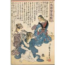 Utagawa Yoshitoyo: Quick-change game of leopards and tigers - Austrian Museum of Applied Arts