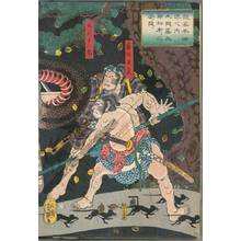 Utagawa Yoshitsuya: From the Kyokyaku Suikoden: Kogakure Kiritaro hides himself using witchcraft - Austrian Museum of Applied Arts