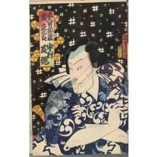 Utagawa Kunisada: Nakamura Shikan as Kaminari Shokuro - Austrian Museum of Applied Arts