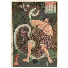 Utagawa Kuniyoshi: Makibashira, Saginoike Heikuro fighting in the mountains with the python - Austrian Museum of Applied Arts