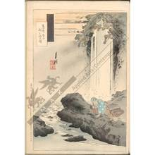尾形月耕: The wood-cutter drawing water from the Yoro waterfall with filial piety - Austrian Museum of Applied Arts