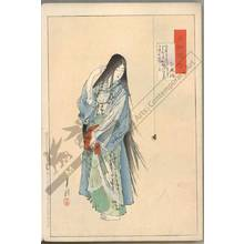 Ogata Gekko: Kinugayoihime - Austrian Museum of Applied Arts