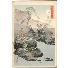 Ogata Gekko: The angling Taikobo - Austrian Museum of Applied Arts