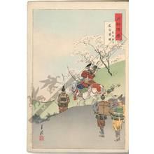 尾形月耕: Lord Yoshiie near the barrier of Nakoso no seki - Austrian Museum of Applied Arts