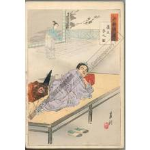 Ogata Gekko: Rosei's dream - Austrian Museum of Applied Arts