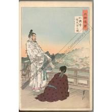 Ogata Gekko: Emperor Nintoku looks at the houses of his people - Austrian Museum of Applied Arts