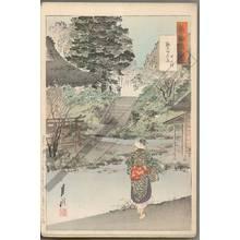 Ogata Gekko: A true picture of the Benten Shrine at Inokashira - Austrian Museum of Applied Arts
