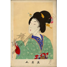 Toyohara Chikanobu: Number 3 - Austrian Museum of Applied Arts
