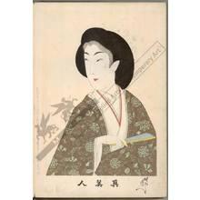 Toyohara Chikanobu: Number 33 - Austrian Museum of Applied Arts