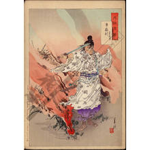 Ogata Gekko: Yamato Take no Mikoto with his sword Kusanagi - Austrian Museum of Applied Arts