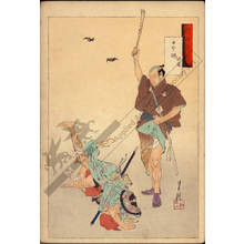 尾形月耕: Japanese soul of a chivalrous man - Austrian Museum of Applied Arts